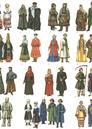 Одежда России